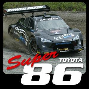 スーパー86