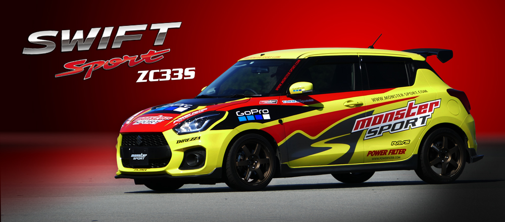 E Car >> SWIFTSPORT ZC33S | MONSTER SPORT