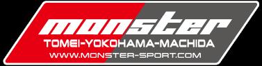 モンスター東名横浜町田
